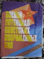 USSR Russia Red Army set of 18 posters ! RARE !