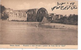 """SYRIE - HAMA - Moulins à Vent Servant à Puiser De L'eau Sur Le """"Assi"""" - Syrie"""