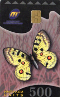 TELECARTE  MACEDOINE  500 Units  Papillon/Butterfly - Farfalle