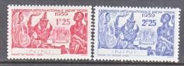 ININI  42-3    *  N.Y.  EXPO. - Unused Stamps