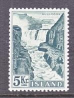 ICELAND  296   **   WATERFALLS - 1944-... Republic