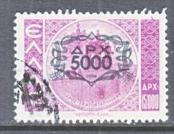 GREECE  481   (o) - Greece
