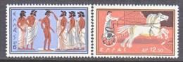 GREECE  686-7   ** - Unused Stamps