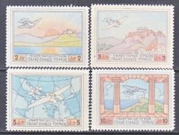 GREECE  C 1-4   * - Airmail