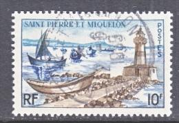 SAINT PIERRE Et MIQUELON  355   (o)   LIGHTHOUSE - St.Pierre & Miquelon
