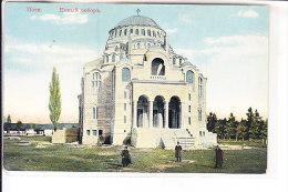 Caucasus Georgia POTI - Georgia
