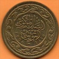 TUNISIE / TUNISIA  100 MILLIM 1996 - Tunesië