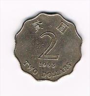 *** HONG KONG  2 DOLLARS  1993 - Hong Kong