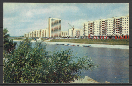 Ukraine,  Kiev, Rusanovsky Residential  District, Darnitsa Region, 1970. - Ukraine