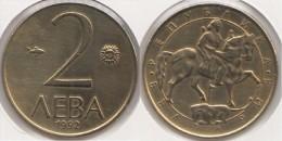 Bulgaria 2 Leva 1992 Km#203 - Used - Bulgaria