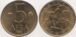 Bulgaria 5 Leva 1992 Km#204 - Used - Bulgaria