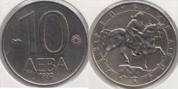 Bulgaria 10 Leva 1992 Km#205 - Used - Bulgaria