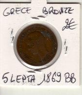 GRECE 5 LEPTA BRONZE 1869BB - Greece