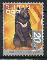 (cl 6 - P.20) Bhoutan ** N° 1476Q (ref. Michel Au Dos) - Ours Noir D'Himalaya - - Bhutan