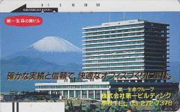 Télécarte Ancienne Japon / 110-9610 - Volcan MONT FUJI / Verso B - Mountain Vulcan Japan Front Bar Phonecard - 243 - Montagnes