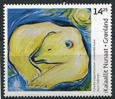 (cl 6 - P.24)  Groënland ** N° 482 (ref. Michel Au Dos) - Tableau Ours  Polaire  - - Groenland