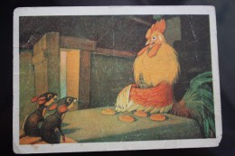 """OLD USSR  PC -  """"Kolosok"""" By Repkin - 1974  - ROOSTER / COQ - Mouse - Oiseaux"""