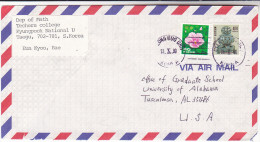 1990 Air Mail KyungPook Teachers College SOUTH KOREA COVER Stamps  Pmk GYEONG BUG UNIVERSITY, - Korea, South