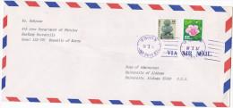 1990 Air Mail  SOUTH KOREA Pmk 'HAN YANG UNIVERSITY' COVER Flower Stamps Flowers - Korea, South