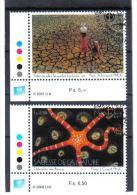 ESS718 UNO GENF 2005 MICHL 514/15 ECKRAND Used / Gestempelt - Genf - Büro Der Vereinten Nationen