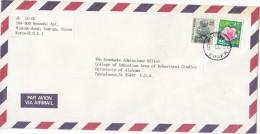 1992 Air Mail  Hyundai Minrak Dong SOUTH KOREA COVER Flower Etc Stamps  To USA - Korea, South