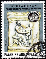 GREECE - Scott #1734 Health (*) / Used Stamp - Greece