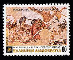 GREECE - Scott #1743 Macedonian Treasures (*) / Used Stamp - Greece
