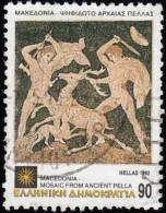 GREECE - Scott #1745 Macedonian Treasures (*) / Used Stamp - Used Stamps
