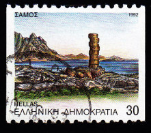 GREECE - Scott #1751a Capitals Of Prefectures, Samos 'Perf. 10 ½ Horiz.' (*) / Used Stamp - Greece