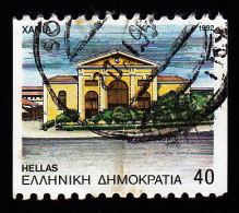 GREECE - Scott #1752a Capitals Of Prefectures, Canea 'Perf. 10 ½ Horiz.' (*) / Used Stamp - Greece
