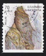 GREECE - Scott #1755a Capitals Of Prefectures, Kilkis 'Perf. 10 ½ Vert.' (*) / Used Stamp - Greece