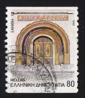 GREECE - Scott #1756a Capitals Of Prefectures, Xanthe 'Perf. 10 ½ Vert.' (*) / Used Stamp - Greece