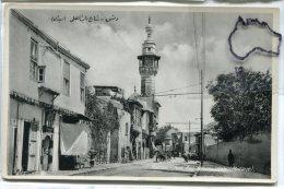 - 40 - Damas - Damascus - Rue Bab Moussallah Street, ( Midane ), Rare, Animation, Non écrite, Glacée, TBE, Scans. - Syrie
