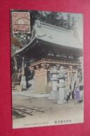 Cp Tokyo Meguro Temple - Tokyo