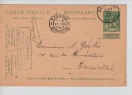 Entier CP 5 C Lion C.Genappes 12/7/1913 + C.Publicitaire Jespers & Langlet Lingerie&Chemiserie PR2214 - Stamped Stationery