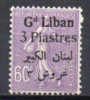 1/ Grand Liban Lebanon  : N° 34  Neuf  XX  , Cote : 5,00 € , Disperse Trés Grosse Collection ! - Great Lebanon (1924-1945)