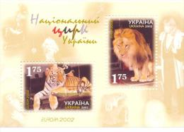 2002. Ukraine, Europa 2002, Circus, S/s, Mint/** - Europa-CEPT