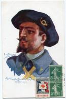FRANCE THEME CROIX-ROUGE CARTE POSTALE N°8 NOS POILUS AVEC VIGNETTE Ste Fce SECOURS AUX BLESSES MILITAIRES.....1914-1915 - Commemorative Labels