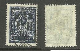 RUSSLAND RUSSIA 1921 Priamur - Gebiet Michel 8 O - Sibérie Et Extrême Orient