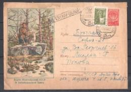 55-016  // USSR -  LETTER From DUBNA (Moskovska Oblast)  Sent To SOFIA 1958. - 1923-1991 USSR