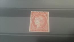 LOT 269274 TIMBRE DE FRANCE OBLITERE N�7 VERMILLON FAUX
