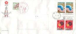 Japan - Sonderstempel / Special Cancellation  (T228) - 1970 – Osaka (Japan)