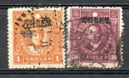 China Chine : (5068) Provinces Sinkiang  SG122,130(o) - Sinkiang 1915-49