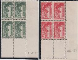 Victoire Samothrace - 2 blocs sans gomme plus 2 cartes timbres non oblit�r�s