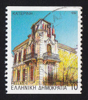 GREECE - Scott #1792a Capital Of Prefecture, Katerine 'Perf. 10 ½ Vert.' (*) / Used Stamp - Greece