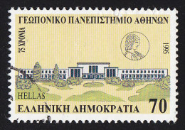 GREECE - Scott #1813 Agricultural University Of Athens, 75th Anniversary (*) / Used Stamp - Greece