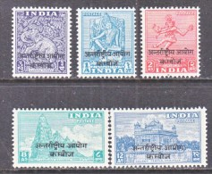 INDIA  EXPED.  FORCES  CAMBODIA 1-5  * - Military Service Stamp