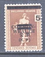 U.S.  PHILIPPINES   N O 2   ** - Philippines