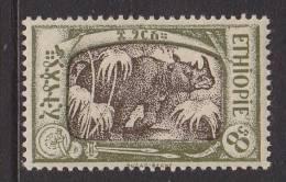 Ethiopia 127  *   FAUNA  ANIMAL  WHITE RHINO - Ethiopia