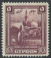 Cyprus 1928 50th Anniversary Of British Administration: Mosque Of Umm Haram. Mi 114 MH - Cyprus (...-1960)
